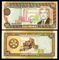 TURKMENISTAN 50 MANAT 1995 P 5 UNC