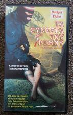 TOOLBOX MURDERS / GREEK VHS PAL / DPP PRE-CERT NASTY / BUDGET VIDEO