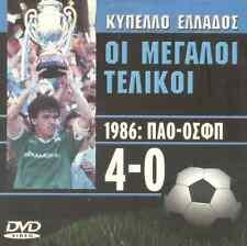 GREEK CUP 1986 FINAL GAME Olympiakos - Panathinaikos 4 - 0 OSFP - PAO Full Match