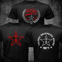 New Soviet Russian Mosin Nagant Rifle Sniper Tula Arsenal Arms Plant T-shirt