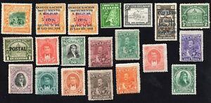 Ecuador 1892-1935 group of 20 stamps GS#  MNG/MH/MNH/used