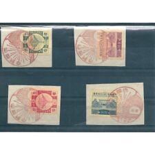 1925 GIAPPONE JAPAN  NOZZE INCORONAZIONI DI HIRO - HITO 4 VAL USATI  MF16938