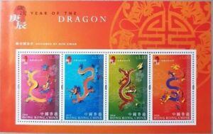 China Hong Kong 2000 New Year of Dragon stamp S/S