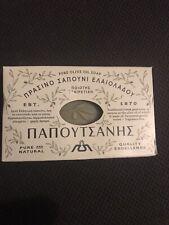 2 olive soaps Greece Greek