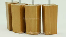 4x WOODEN BLOCK FURNITURE LEGS FEET FOR SOFAS, SETTEES, CHAIRS, STOOLS  M8(8mm)