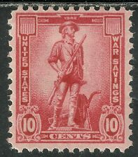 U.S. War Savings stamp scott ws7 - 10 cent issue of 1942 - mnh - #8