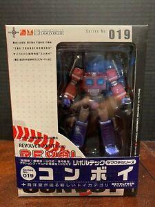 """Rare- NEW Kaiyodo-Revoltech-019 Cybertron Commander """"Convoy"""" (Optimus Prime)"""