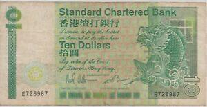 Mazuma *F807 Hong Kong 1985 $10 E726987 AVF
