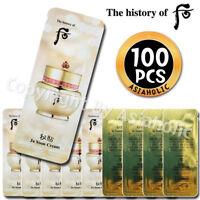 The history of Whoo Bichup Ja Yoon Cream 1ml x 100pcs (100ml) Sample Newist Ver