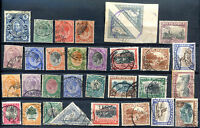 BRITISH SOUTH AFRICA Lot Yv 1/35 nonconsecutive used VF