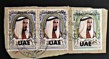 Rare Error Overprint, Historic, Shiekh Zayed stamps UAE 1972