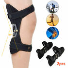 2PCS Power Lift Joint Support Knee Brace Pads Spring Force Running Knee Pad