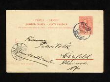 (YYAP 224) Serbia 1907 postcard Belgrade to Crefeld Germany Stationery