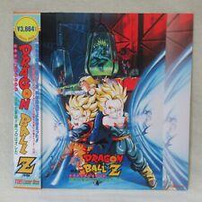 Dragon Ball Z The Movie Part 14 Japanese Anime Laserdisc LD