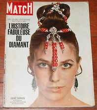 PARIS MATCH #1080 1970 Jane Birkin vintage magazine