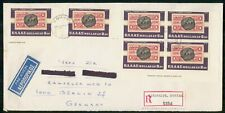 Mayfairstamps GREECE COMMERCIAL 1960s COVER ATHENS REGISTERED BLOCK wwm29121