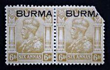 BURMA 1937 Sc# 10 King GeorgeV Mint Hinged OG F/VF (C-225)
