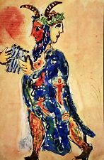 Marc Chagall, Maquette for Philetons Offset.Lithograph1969, Mourlot Paris