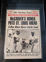 1969 TOPPS #164 WORLD SERIES GAME 3/TIM MCCARVER/W/ROGER MARIS