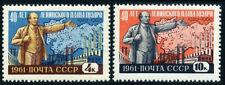 Russia 2427-2428,MNH.State Electrification Plan,40th ann.Vladimir Lenin,Map,1961