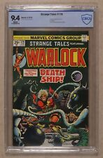 Strange Tales #179 Warlock CBCS (like CGC) NM 9.4 1st Pip the Troll WHITE pages