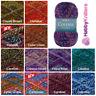King Cole Corona Chunky Warm Knit Knitting Wool Yarn Crochet Super Soft Acrylic