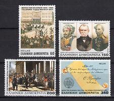 GREECE 1994 HELLENIC PARLIAMENT MNH