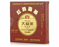 Red Aura Round Cake * 2009 Yunnan Menghai Dayi Ripe Pu'er Tea 100g