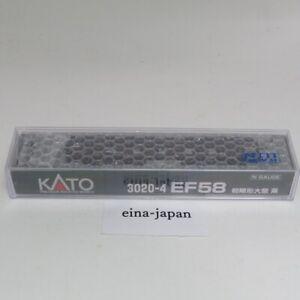 kato 3024-4 EF58 Early-type Large Window Brown (Model Train)
