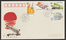 CHINA PRC 1989 T143 THE BUILDING UP OF NATIONAL DEFENCE--ROCKET FDC