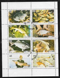 SWEDEN ISO MINIATURE SHEET RIVER FISH 1973 C.T.O.
