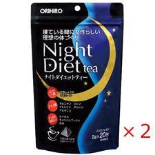 Japan Orihiro Night Diet Tea(2g x 20 pcs) x 2 Rooibos, Candle bush, Chamomile