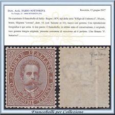 1879 Italia Regno Umberto I° c. 30 bruno n. 41 Certif. Centrato Nuovo Integro **