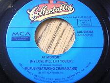 RUFUS & CHAKA KAHN - AT MIDNIGHT (MY LOVE WILL LIFT YOU UP) / HOLLYWOOD