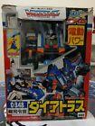 Transformers Dai Atlas Zone G1 Japan Takara Tomy C-348