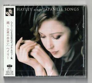 Hayley Westenra - Hayley Sings Japanese Songs (2008)  - NEW & SEALED
