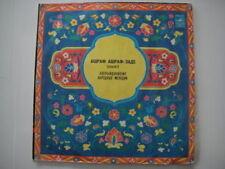 AZERBAJANY Acid Folk LP Esref Esrefzade(Ashraf-Zade) 1977