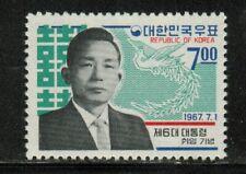 South Korea #579 1967 MNH