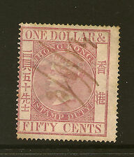 HONG KONG : 1867 $1.50 purple-brown STAMP DUTY perf 15 1/2 x 15-BAREFOOT 6A used