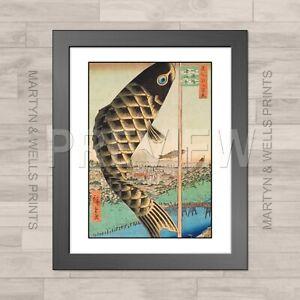 Hiroshige framed print: Suido Bridge Surugadai. 400x325mm. Textured canvas paper