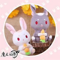 Mo Dao Zu Shi Plush Doll Black White Rabbit Anime Stuffed Toy Pendant Keychain