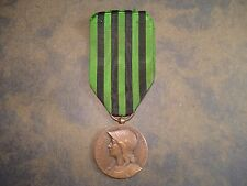 Médaille Bronze Guerre 1870 1871 - French  Medal