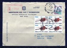 Italy D10 FDC 1982 Registered 5v Sport Rowing Castle