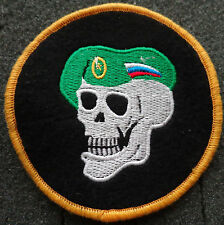 Russian army  Spetsnaz green   beret patch  # 50 s