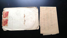 VERY RARE CHINA PEOPLE REPUBLIC 1977 COVER + LETTER TO VIETNAM RECEIVING CANCEL