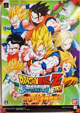 Dragonball Z Sparking! Meteor RARE SONY PS2 51.5cm x 73cm Japanese Promo Poster
