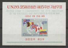 "No: 103538 - KOREA - ""UN FORCES PART. IN WAR"" - AN OLD BLOCK - MNH!!"