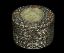 La Chine 20. siècle, Boîte-A Chinese silvered metal Jade/NEPHRITE Box chinois cinese