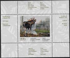 "Canada: Quebec 1995 Wildlife Moose Habitat Stamp - #QW8 ""MNH"" -CV $20.00 -ow-46a"