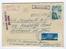 1959 Lenningrad Russia Registered to Belmont MA Four Stamps US Customs